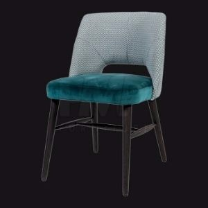ENTREE DINING CHAIR